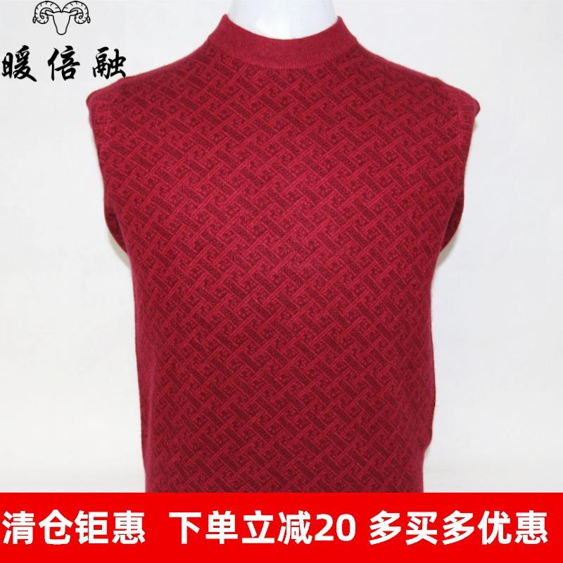 男式家居休闲套头毛衣虚提菱形格半高领保暖打底羊绒衫正品针织新