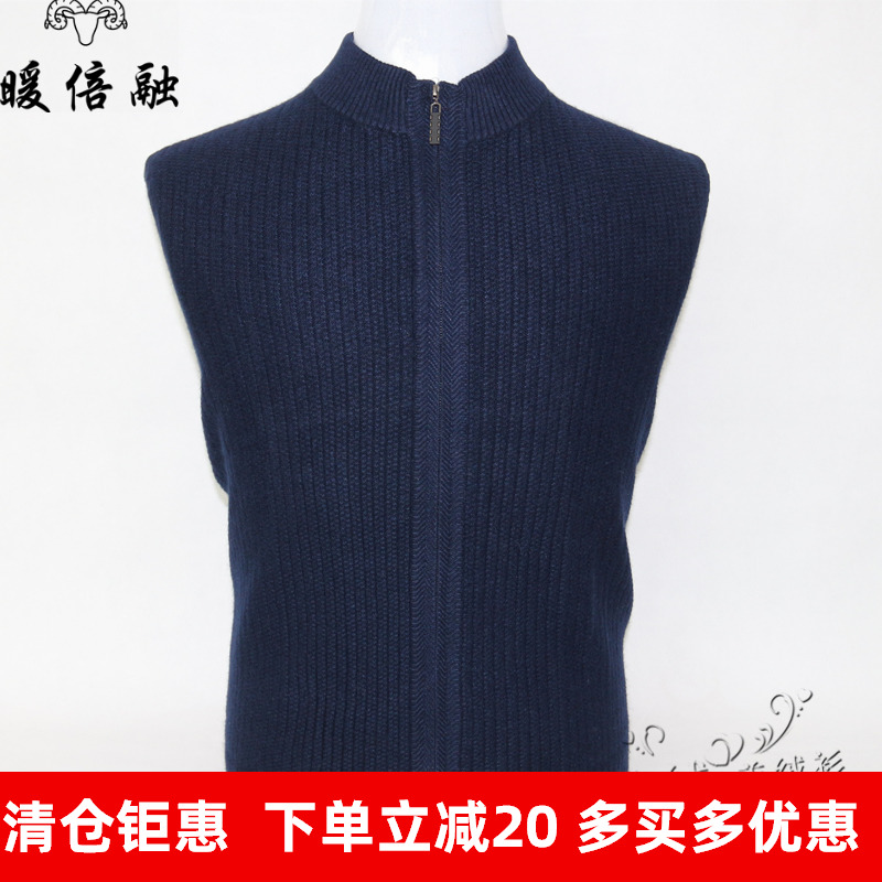 Korean mens casual sweater half high collar thickened zipper open body cashmere sweater home base knitted solid color coat