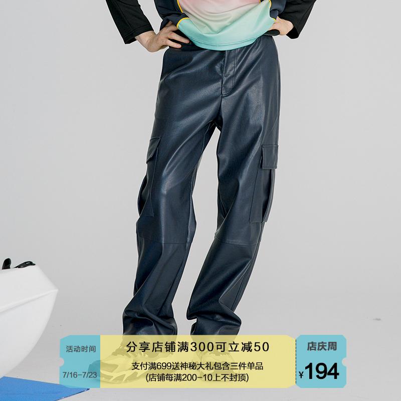 Кожаные брюки Артикул 602645934197