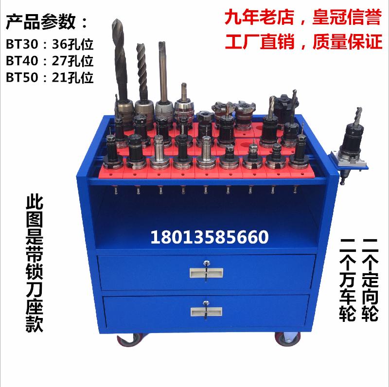 Количество контроль инструмент трубка причина автомобиль кабинет CNC обработка центр башенка BT40 BT50 BT30 инструмент автомобиль продаётся напрямую с завода