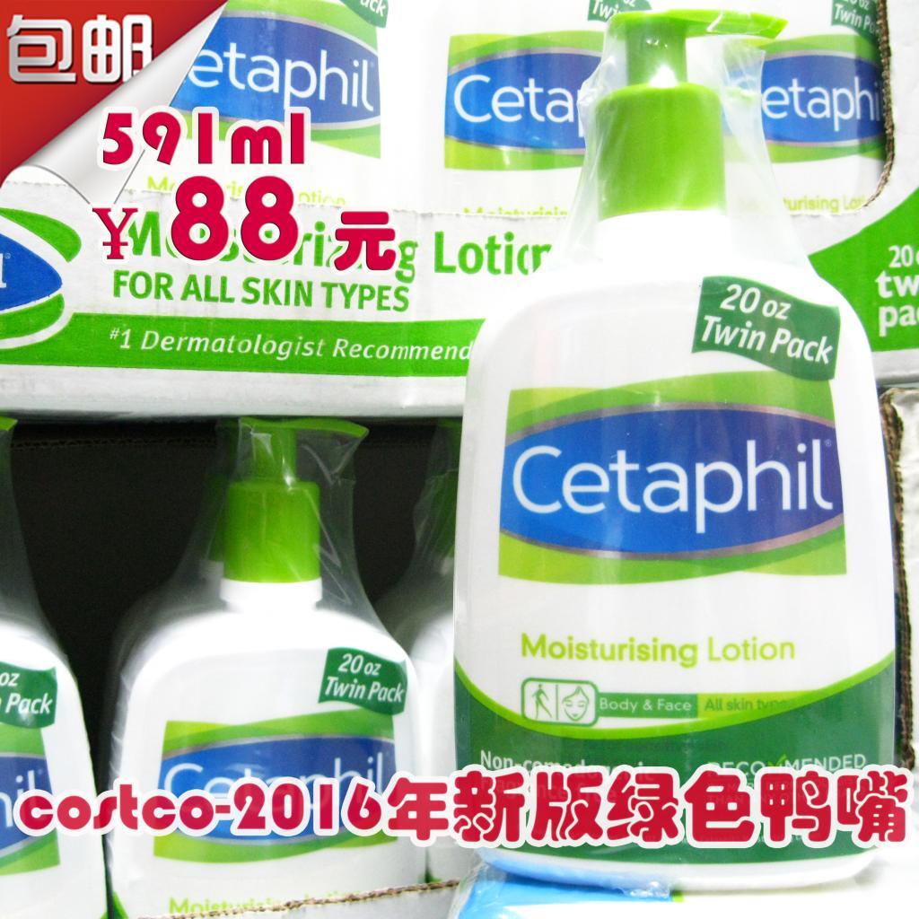 包邮正品Cetaphil丝塔芙保湿润肤乳液润肤露591ml加拿大滋润婴儿