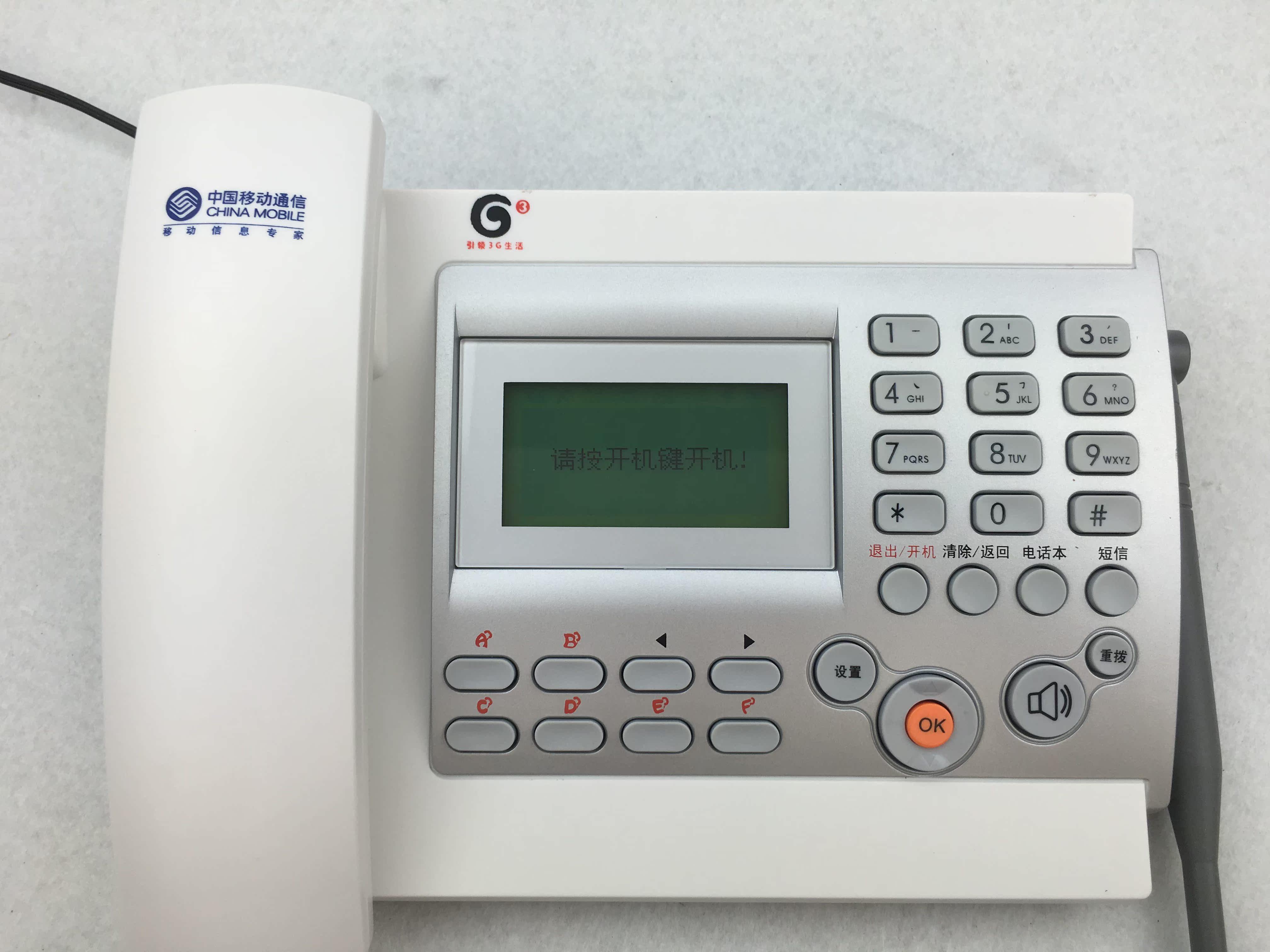 Десаи TD-169J домой беспроводный телефон дежурные