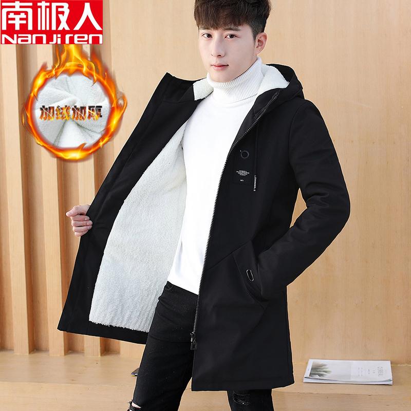 南极人秋冬装加绒加厚连帽外套男士中长款修身夹克男帅气风衣男装