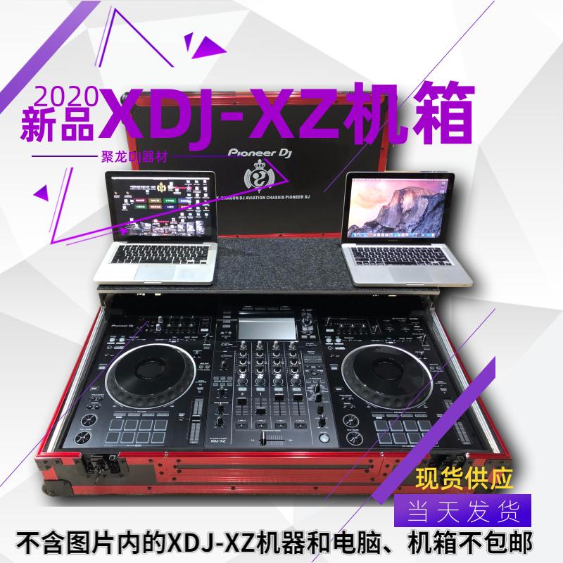 DJ установки / микшеры Артикул 615115051467