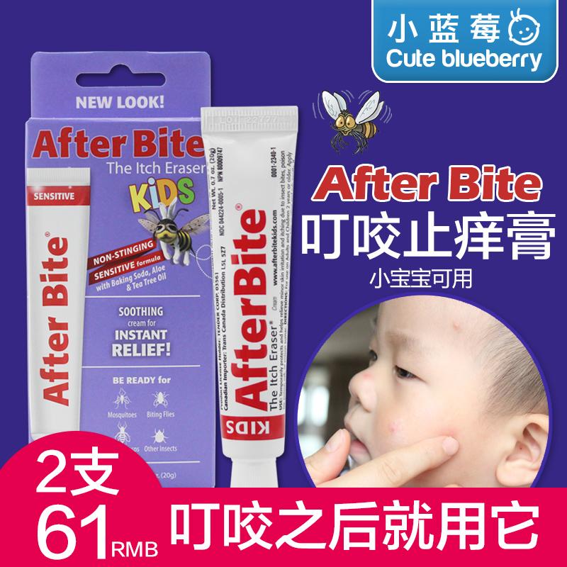 美国After Bite蚊子叮咬膏防蚊虫跳蚤神器婴幼儿宝宝儿童止痒膏