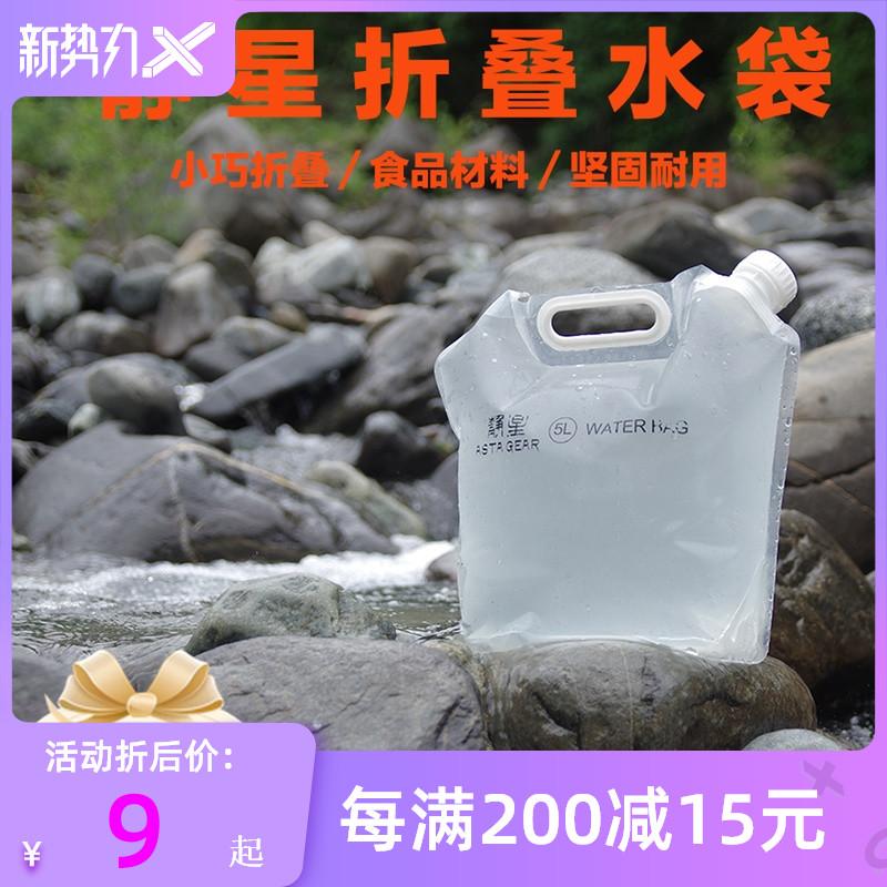 Туристические чайники / Мешки и рюкзаки для воды Артикул 613418203591