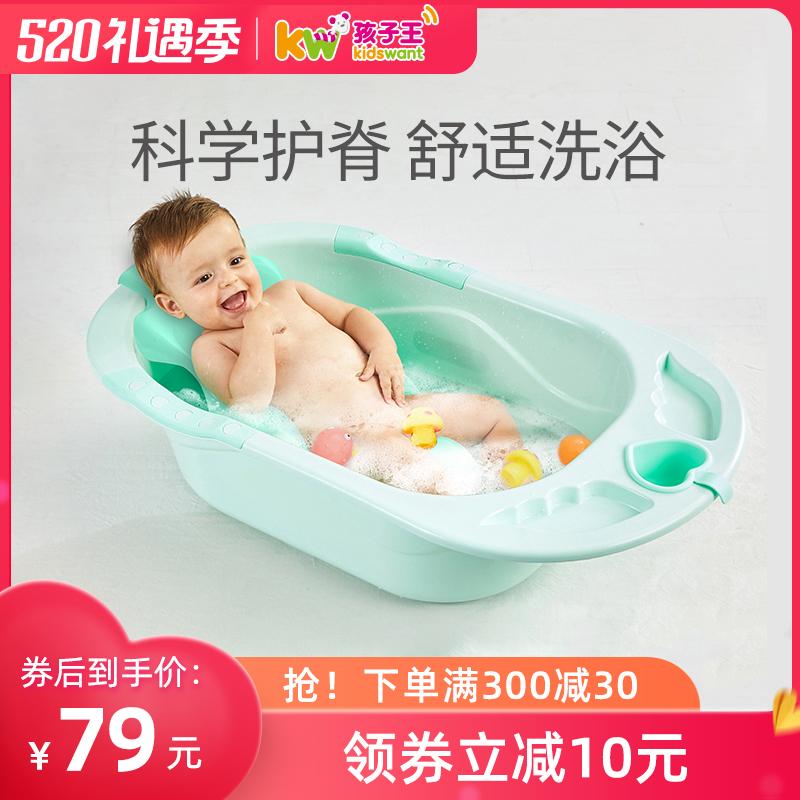 Ванны для детей Артикул 549970247985