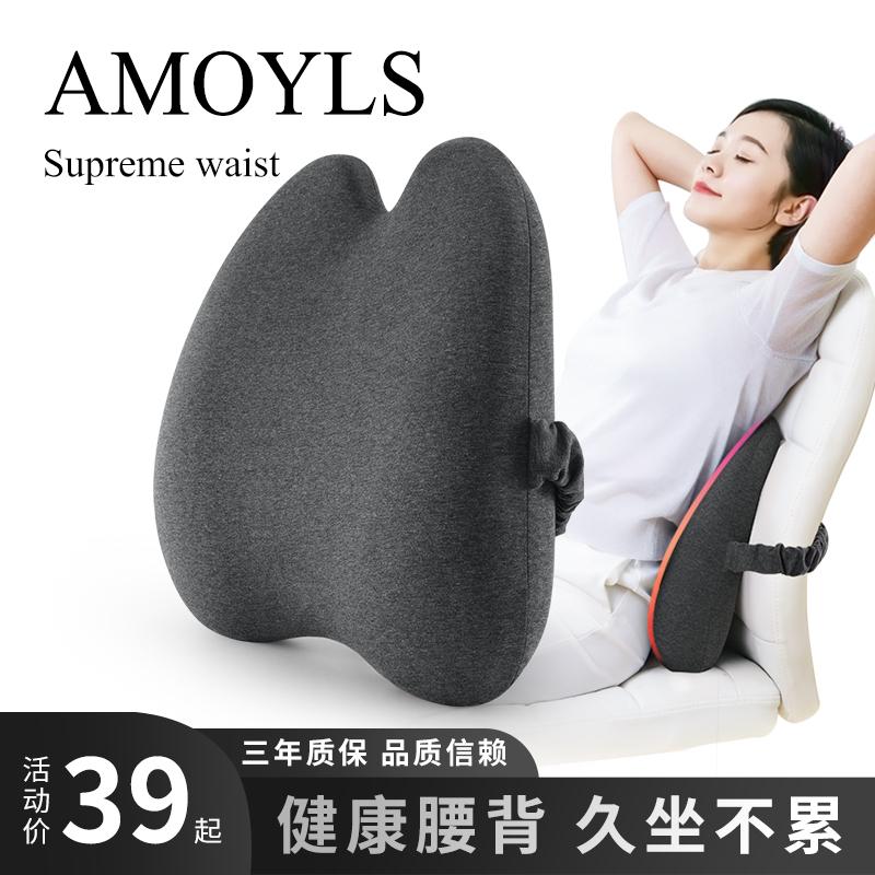 护腰靠垫办公室椅子靠背垫汽车抱枕质量怎么样