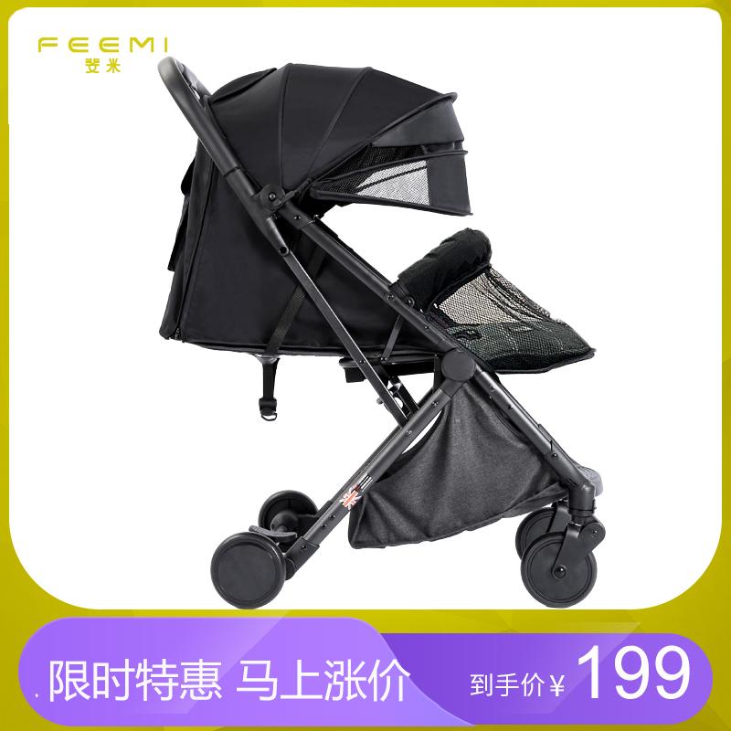 Детские коляски Артикул 619636863091