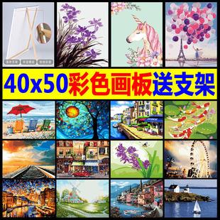 diy数字油画40x50送支架北欧风景中国风简约客厅手绘填色减压装饰