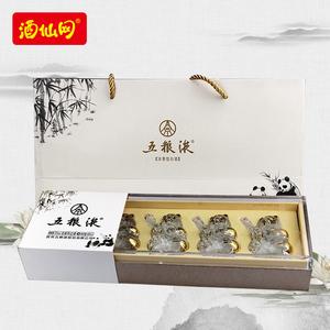 酒仙網  52度五糧液熊貓酒(金條裝)50ml*5高度國產收藏白酒