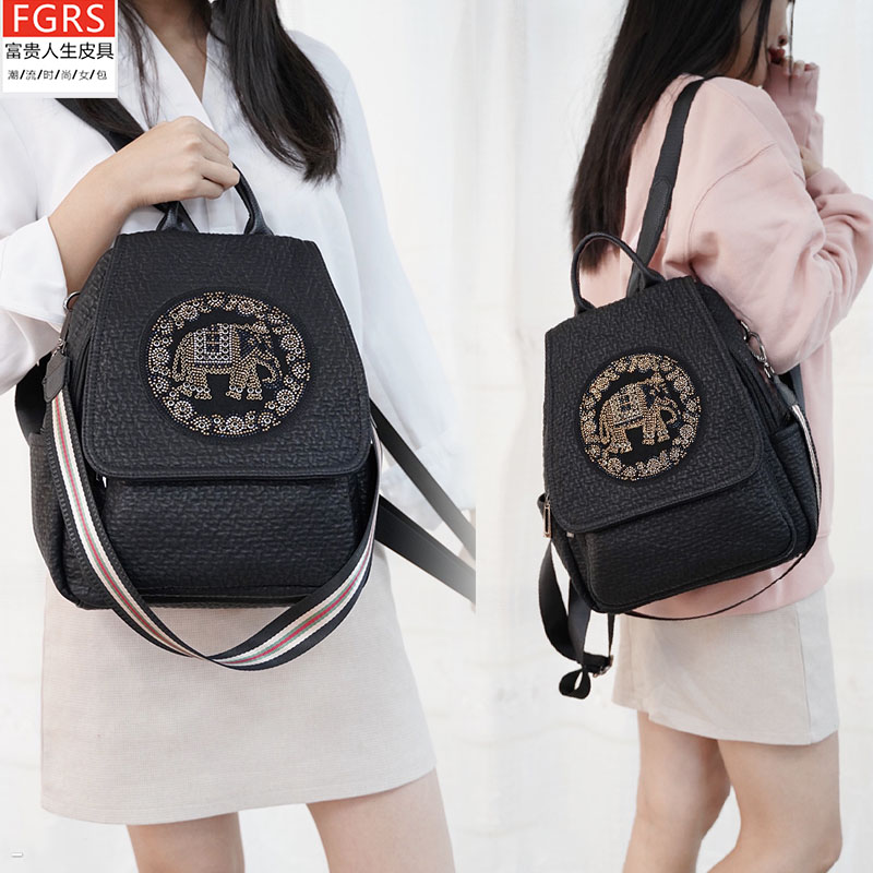 Rich life first layer cowhide inlaid with diamond Jixiang double shoulder female backpack portable oblique span single shoulder multifunctional waterproof and scratch proof