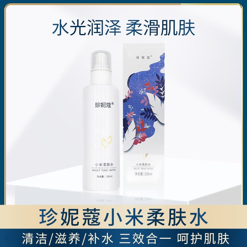 Popular product Qiya Jennie rice syrup moisturizing and moisturizing make-up water is clean and not greasy, making you feel more comfortable