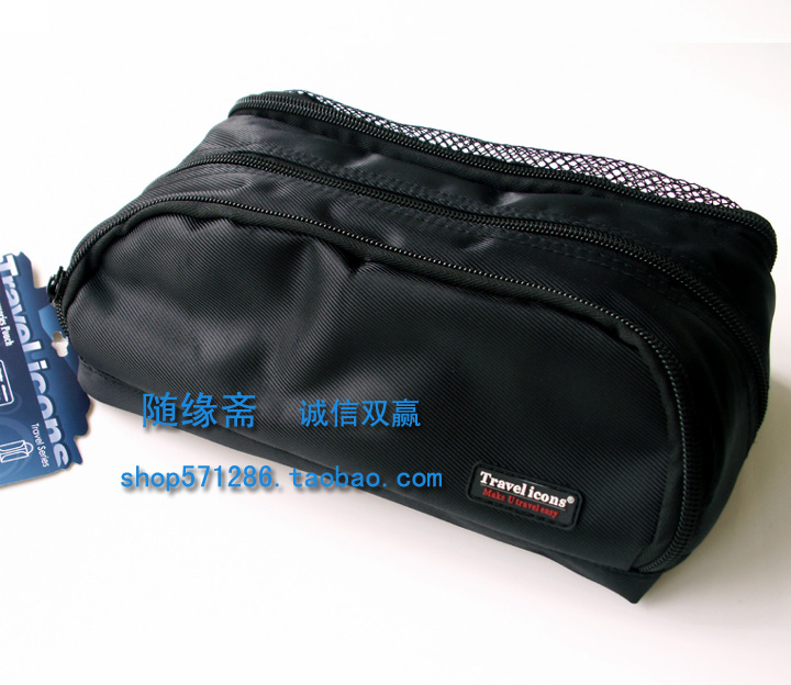 Package travelicon travel digital storage bag electronic accessory bag storage bag portable multi-purpose bag