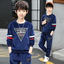Children's Wear Boys'Fall and Winter Furry Suit 2019 New Korean Chao Clothes Children's Suit Handsome 2 Kids' Suit