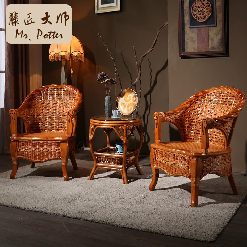 Стол со стульями Артикул 41871329713