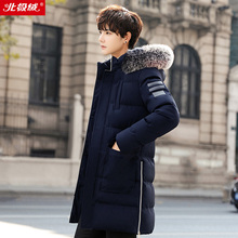 North polar cotton men's cotton padded jacket medium length thickened warm 2019 winter new Korean hooded fit coat trend