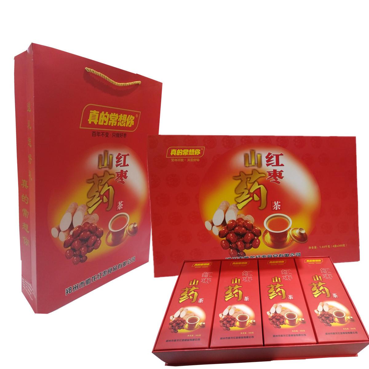 帅龙红枣真的常想你山药红枣茶1440克礼盒新年礼品滋养品河南特产