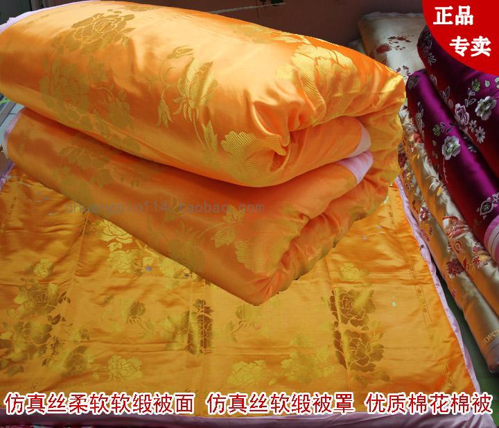 仿真丝软缎全花金黄绸缎被面便宜软缎被套冰丝绸结婚绸缎被罩棉被