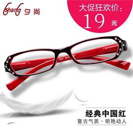 夕尚日本韩国热销品牌智能防蓝光高清便携镶钻女士老花眼镜