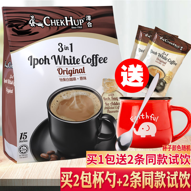 Malaysia original imported zeheyibao original 3 in 1 white coffee instant coffee 600g, package mail