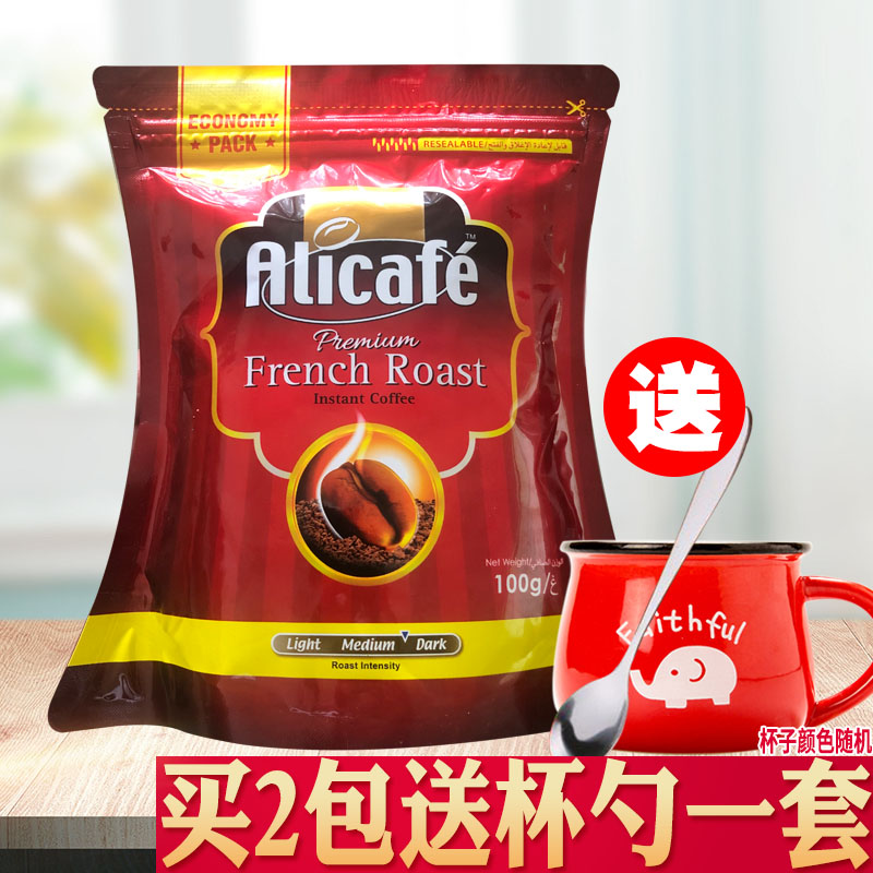 Alicafe feiteli French instant black coffee imported from Malaysia 100g