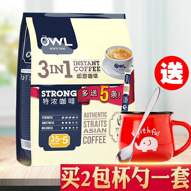 Owl owl espresso coffee imported from Malaysia: 800g, with 5 small pieces