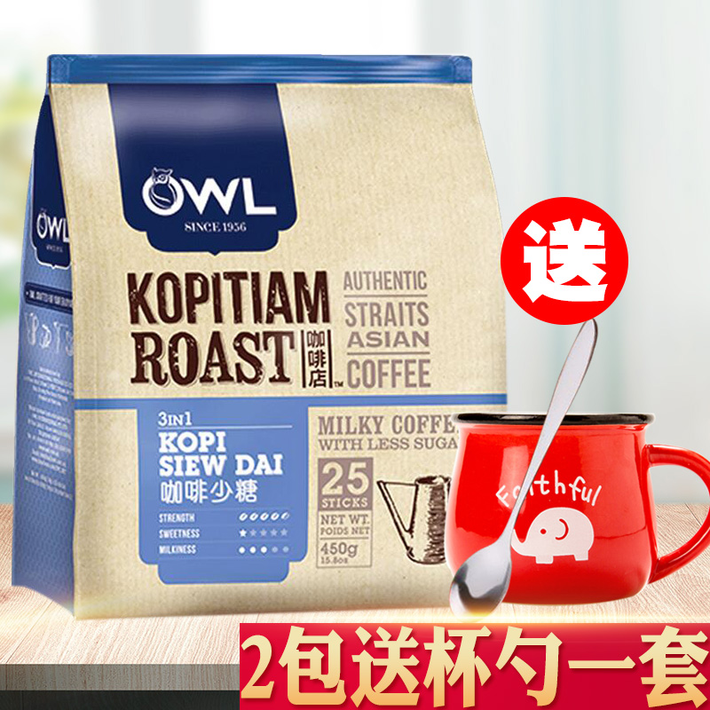 Imported from Malaysia owl original flavor reduced sugar coffee instant coffee 450g bag