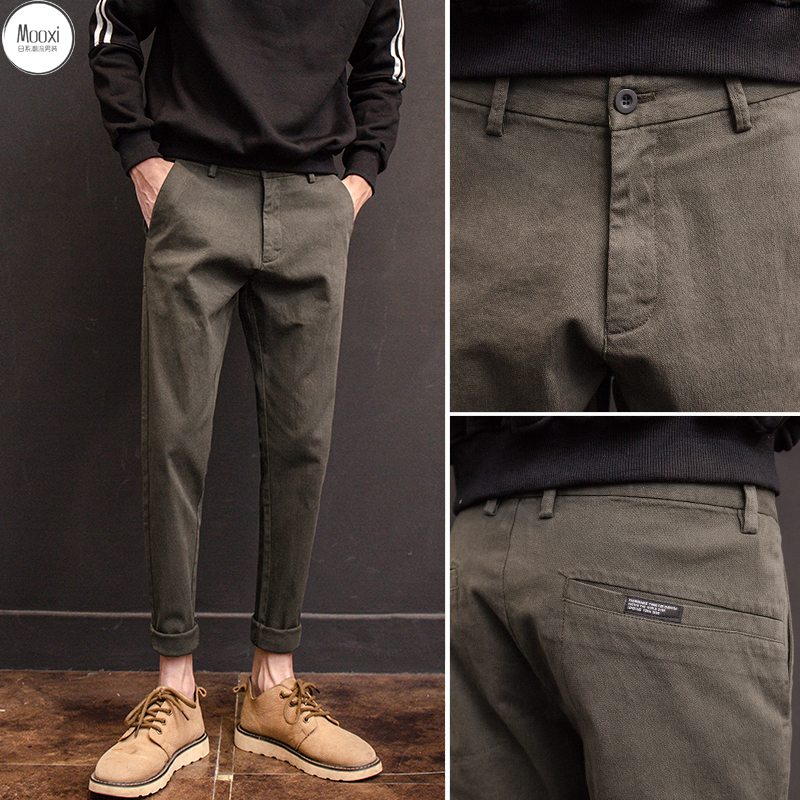 Mens pants autumn and winter casual pants mens youth trend Korean version slim legged pants mix with black business pants