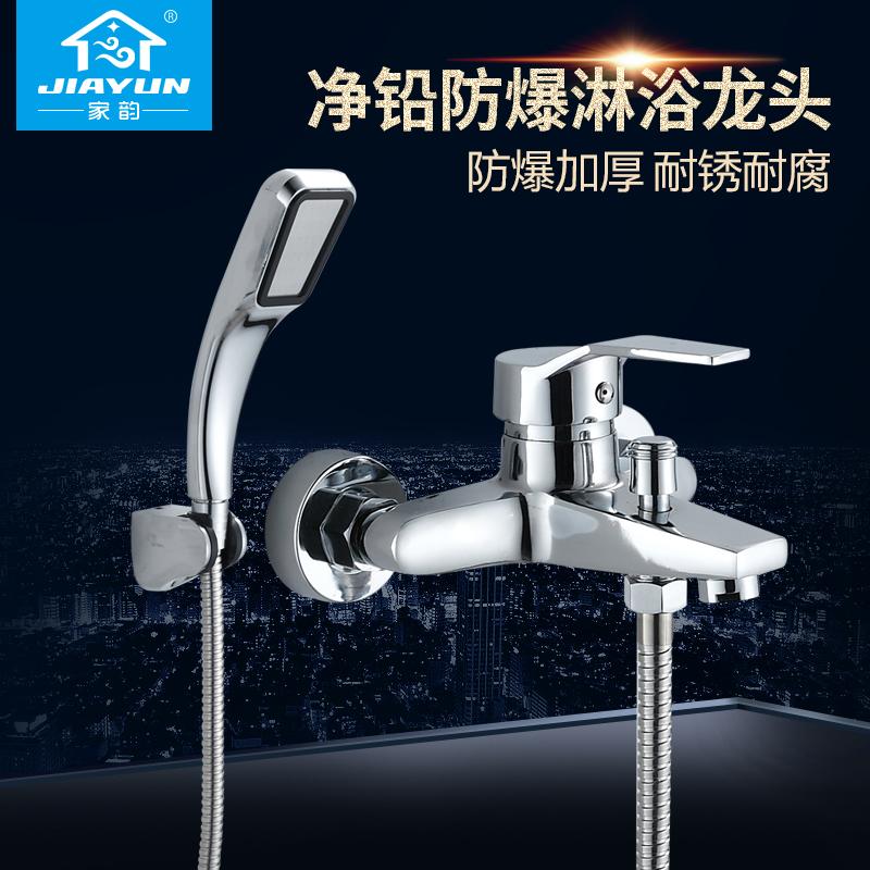 Домой юньдаа душ кран ванна кран стена все медь выделения из влагалища вода тройной горячая и холодная фонтанчик клапан комплект для душа