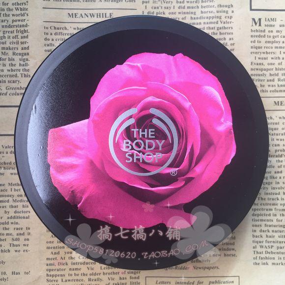 英国正品The Body Shop美体小铺英伦玫瑰身体滋养润肤霜黄油200ml