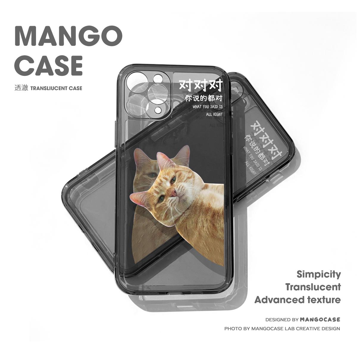 iPhone12猫咪手机壳恶搞11pro/max华为mate30透明p40pro创意X搞怪