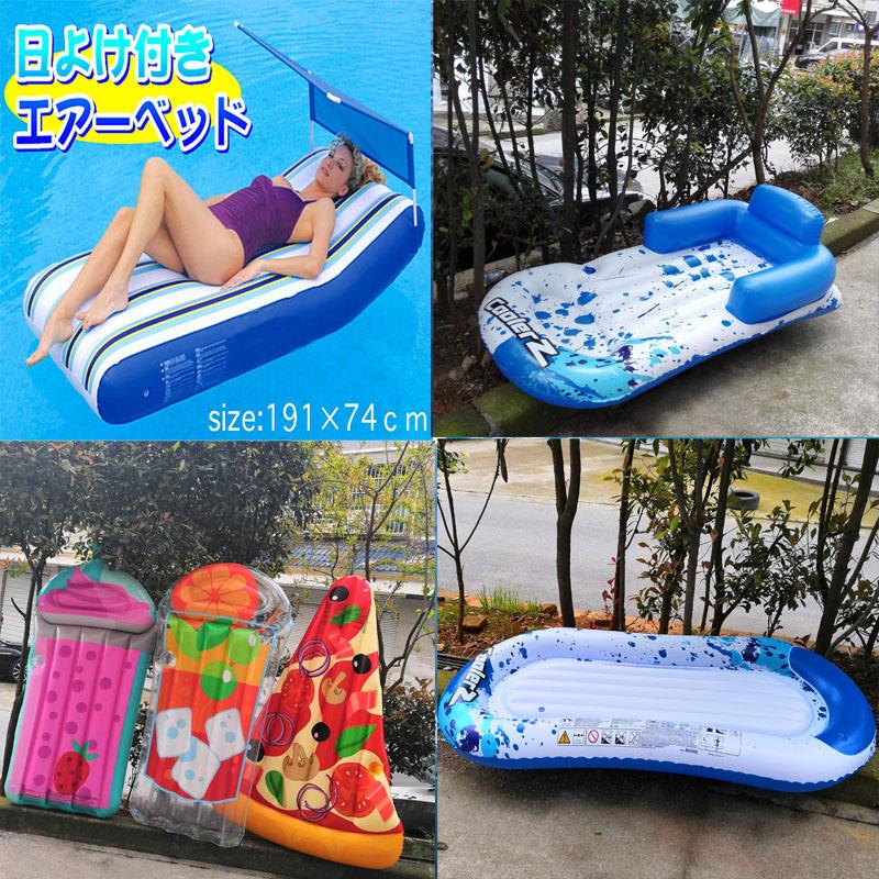 水上网红浮排充气浮床 水面躺椅 气垫床 带遮阳蓬游泳圈 戏水泳圈
