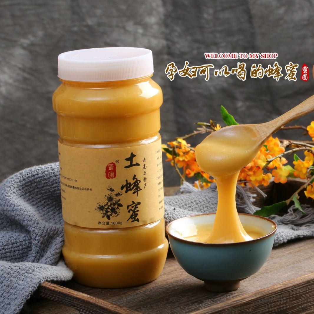 正宗云南土蜂蜜纯天然农家自产孕妇野生百花蜜原生态纯正蜜糖2斤