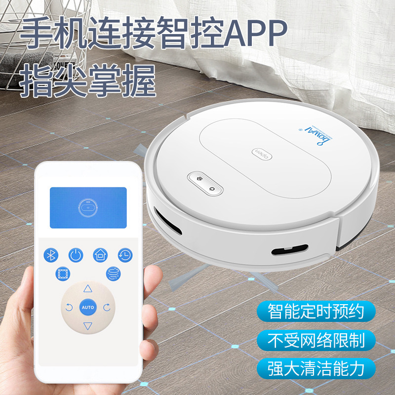 Bowai sweeper robot home automatic recharge intelligent ultra thin vacuum sweeper sweeping mop integrated water tank