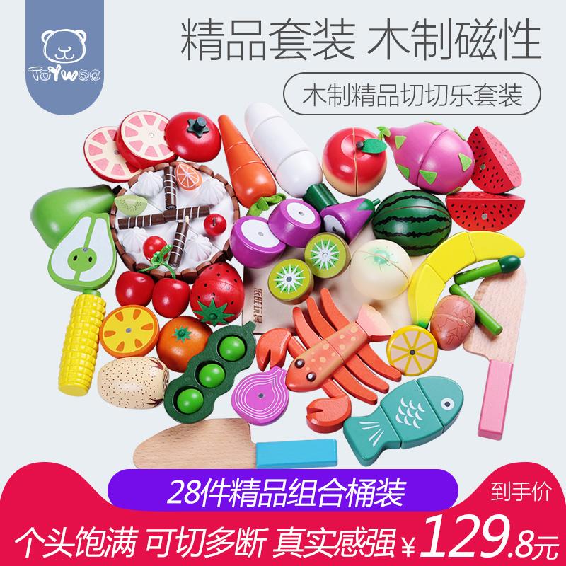 依旺切水果玩具木制水果蔬菜切切乐磁性切切看过家家玩具,可领取5元天猫优惠券