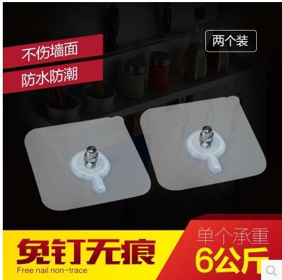 强力粘胶吸盘承重无痕钉墙免打孔安装挂架挂件粘贴式新品推荐