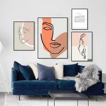 客厅沙发背景墙装 北欧风格 饰画ins人物线条卧室床头挂画餐厅壁画