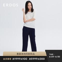【轻薄针织】ERDOS 21春夏新款圆领亚麻五分短袖薄款针织衫上衣女