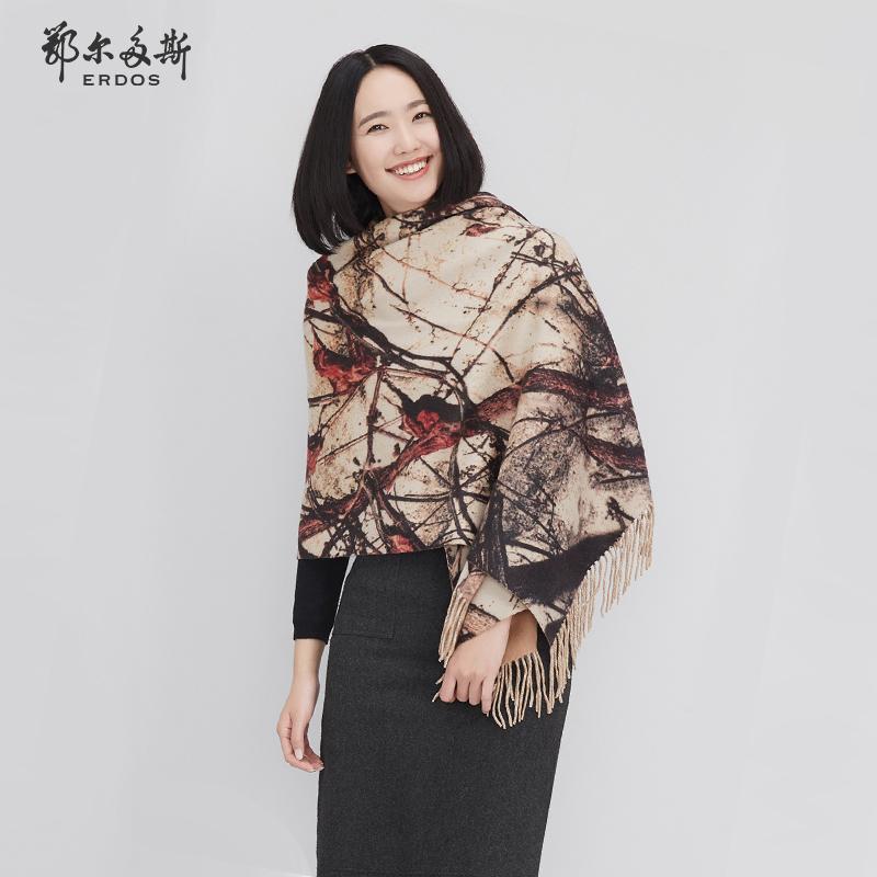 鄂尔多斯羊绒双层水纹印花长披肩180X70