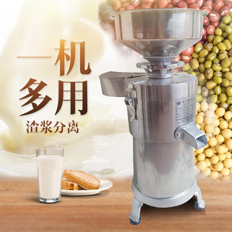 商用豆浆机早餐店用小型浆渣分离打浆机磨浆机家用全自动豆腐脑机