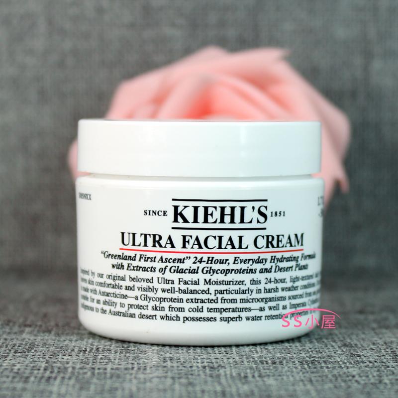 正品Kiehl's科颜氏高保湿面霜50ML角鲨烷保湿面霜冰河醣蛋白乳液