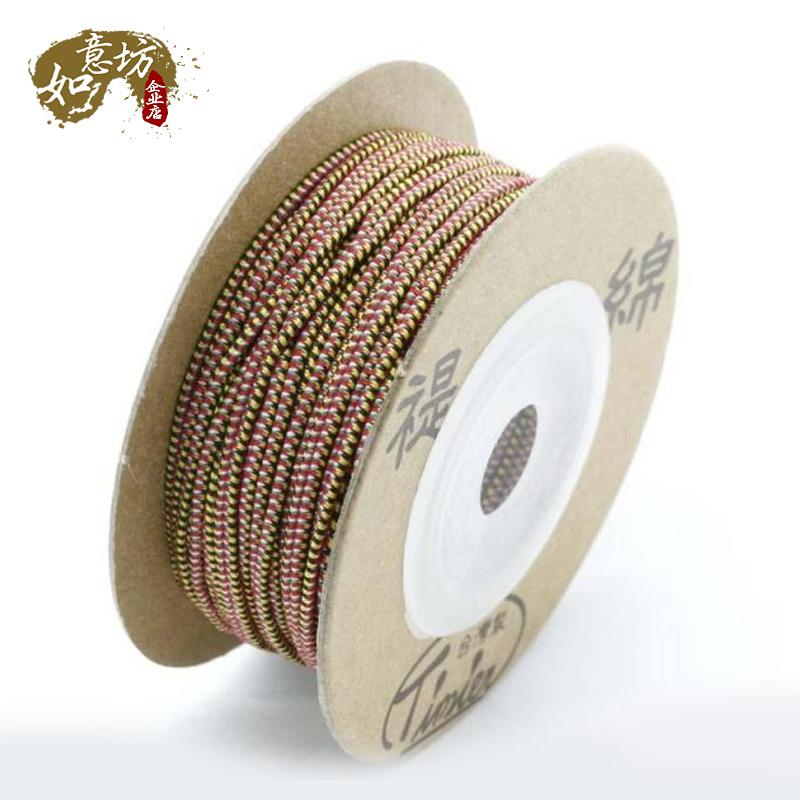 禔棉五彩弹力线 0.8mm佛珠串珠线包芯丝手串绳彩色橡皮弹力手链线