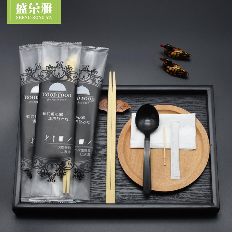 盛荣雅筷子餐具套装竹筷勺子牙签 四件套组合外卖筷子