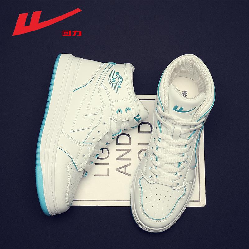 回力aj高帮空军潮鞋一号2021年新款篮球运动春季板鞋小白夏季男鞋