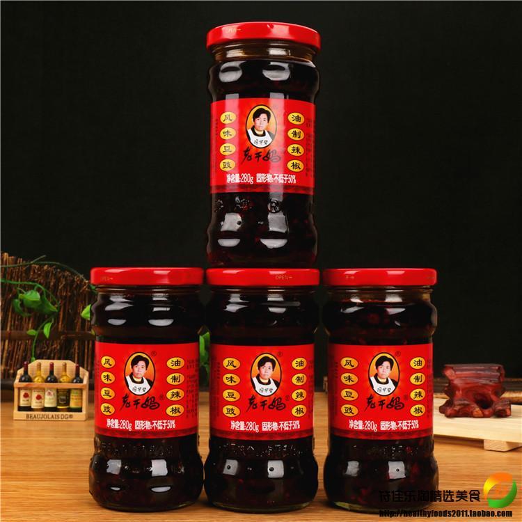 陶华碧老干妈风味豆豉油辣椒酱280g*4瓶拌凉菜拌凉皮下饭菜夹馍酱