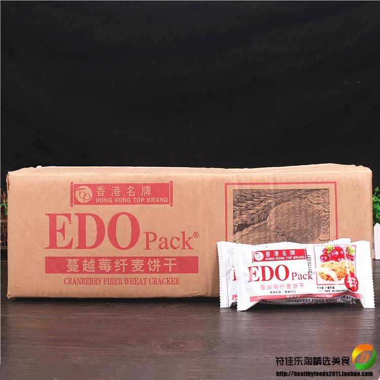 包�] EDO Pack�{莓提子 蔓越莓�w���干2500g整箱 早餐休�e零食品
