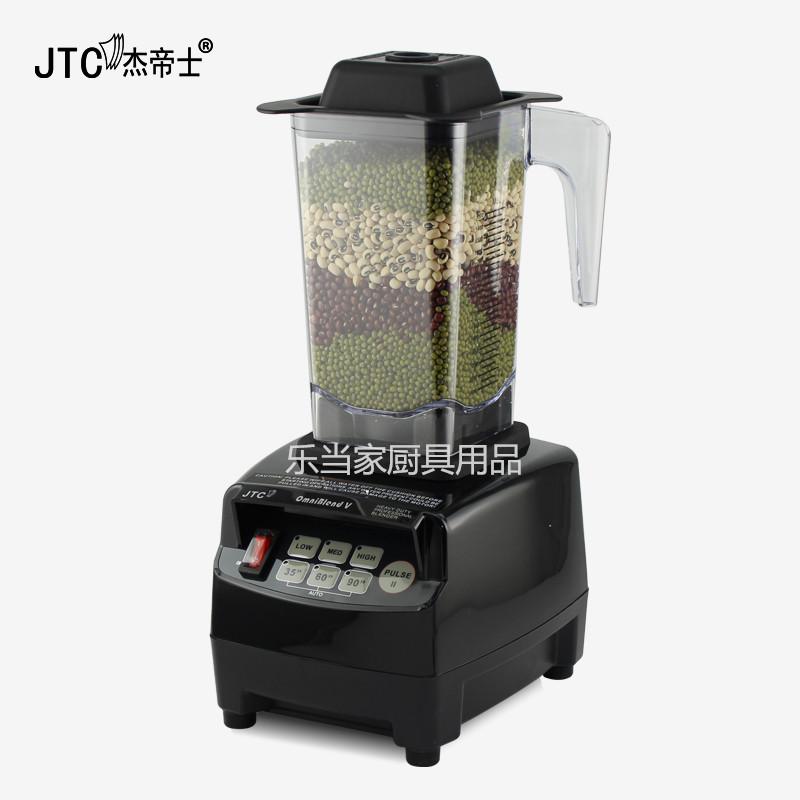 JTC TM-800A冰沙机豆浆搅拌料理机商用奶茶店破壁果汁榨汁机沙冰