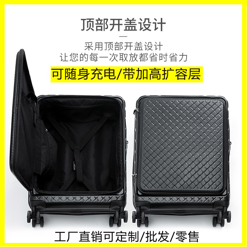 Fashion womens Trolley Case net red PP trolley case small boarding case 20 inch light suitcase student suitcase