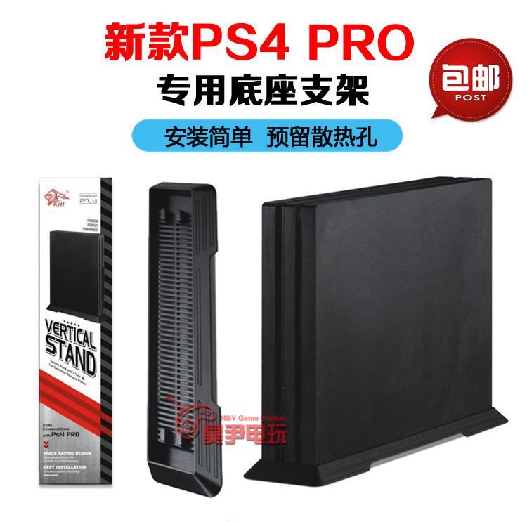 PS4 PRO главная эвм стоять излучающий PS4pro новый база стоять PS4 PRO прямо стоять стоять